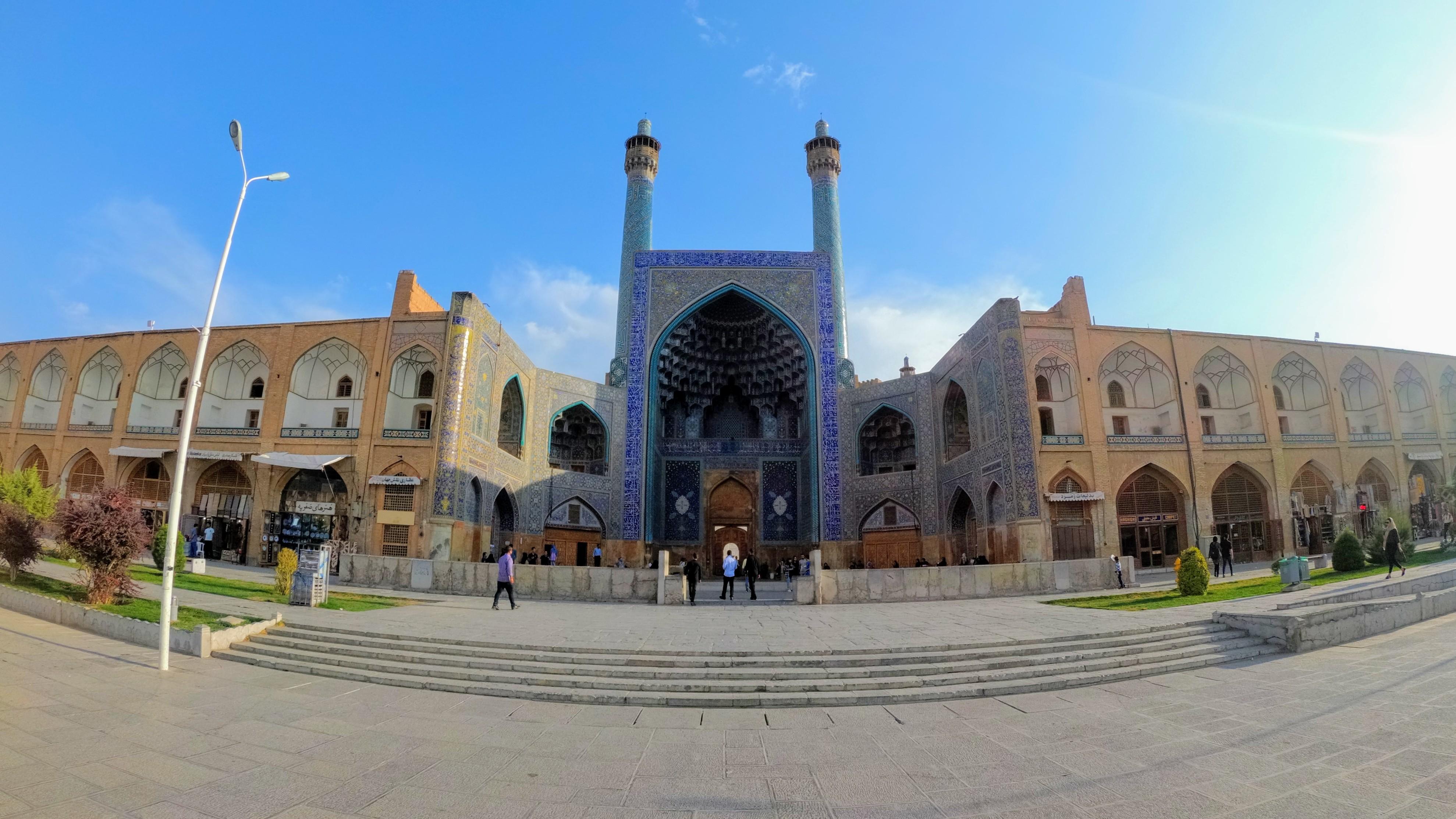 Írán seznamovací web