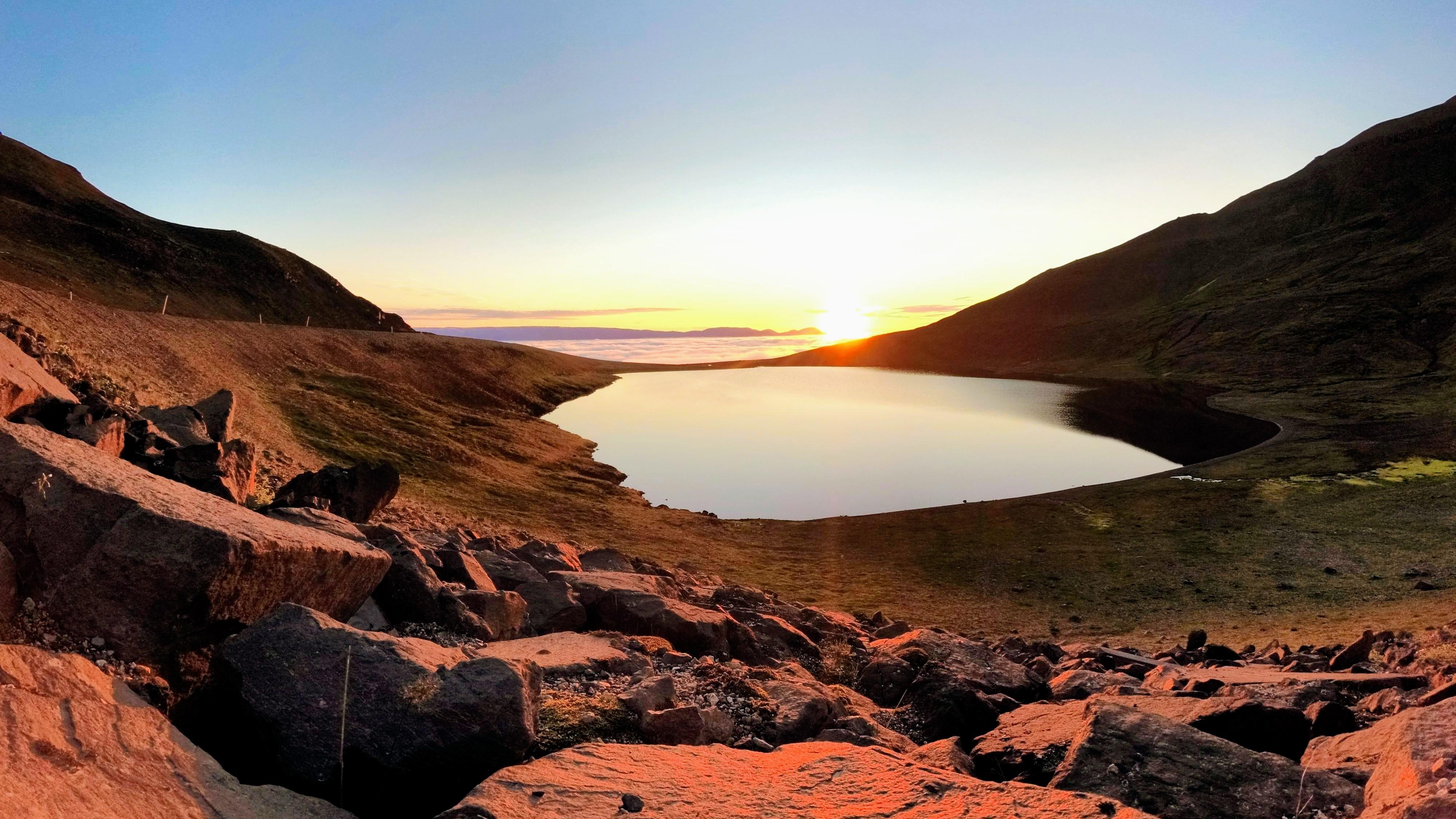 Jezero Vatnsskarð