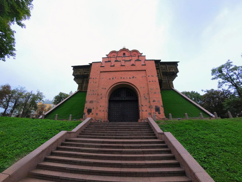 Zlatá brána