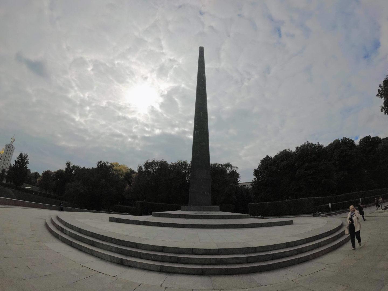 Monument neznámého vojáka