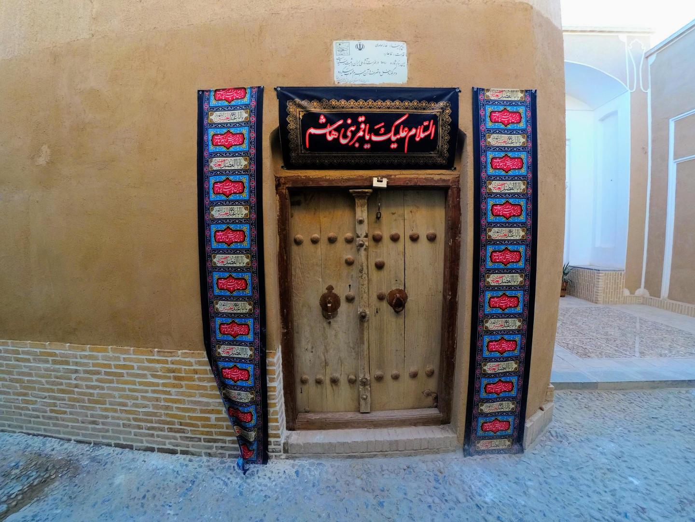 Dveře s oddělenými klepadly pro muže a ženy