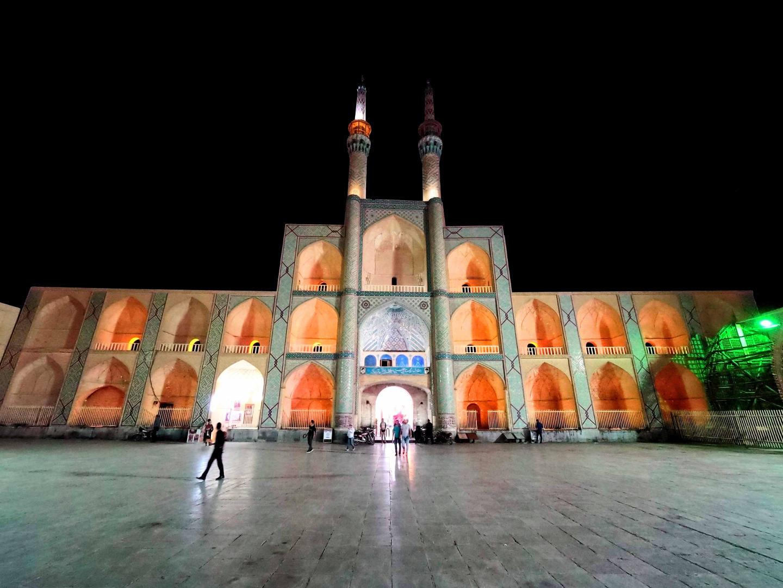 Komplex Amir Chakmagh, Jazd